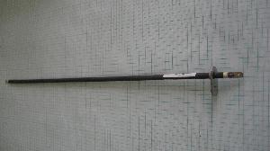 НАГРЕВАТЕЛ ГП LUXELL 110V 550W 440mm - ЛУКСЕЛ 550W 110V 44cм